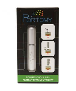 travel perfume atomizer