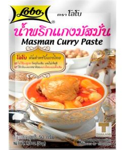 Masman Curry Paste Lobo