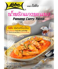 Panang Curry Paste Lobo