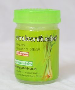 Lemongrass balm