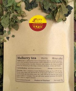 Mulberry Siamy