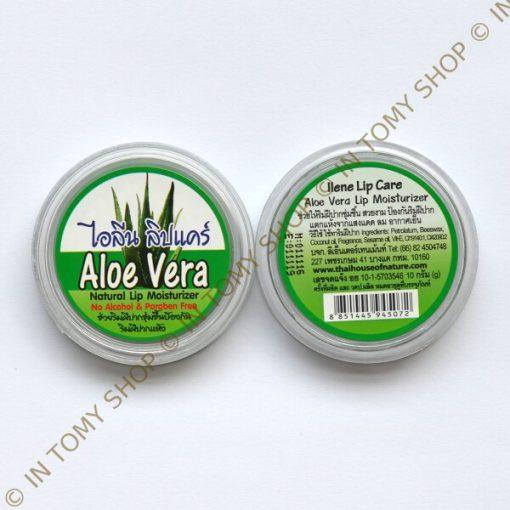 Natural lips moisturizer - Aloe Vera 0