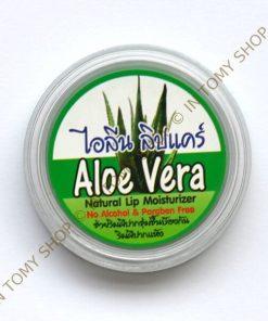Natural lips moisturizer - Aloe Vera 1