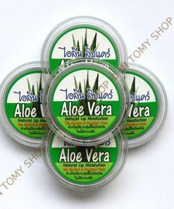 Natural lips moisturizer - Aloe Vera 3