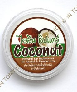 Natural lips moisturizer - Coconut 1