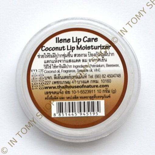 Natural lips moisturizer - Coconut 2