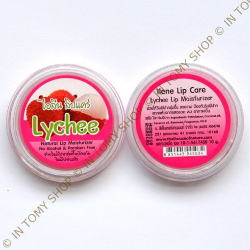 Natural lips moisturizer - Lychee 0