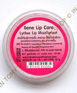 Natural lips moisturizer - Lychee 2
