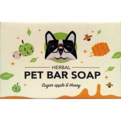 Natural pet bar soap with honey and sugar apple