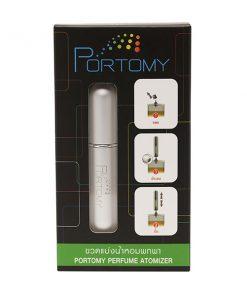 travel perfume atomizer