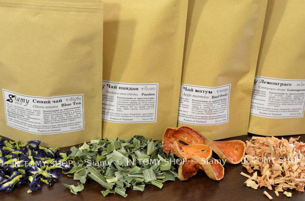 Травяные чаи Siamy
