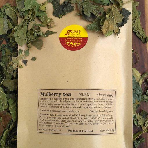 Шелковица (тутовый чай) Siamy