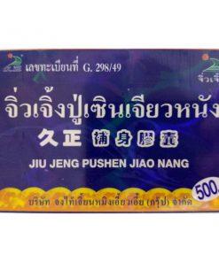 JIU JENG PUSHEN JIAO NANG