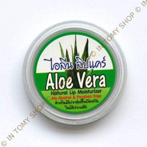 Натуральный увлажнитель для губ - Алоэ Вера 1