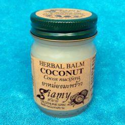 Бальзам с кокосом Siamy