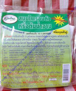 Смесь трав для тайской сауны